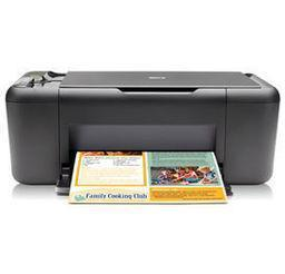 HP DeskJet F4480 Ink Cartridges