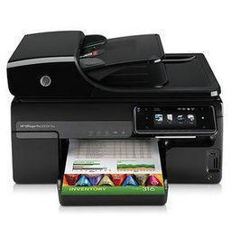 HP OfficeJet Pro 8500A Plus e-All-in One Ink Cartridges