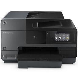 HP OfficeJet Pro 8620 Ink Cartridges