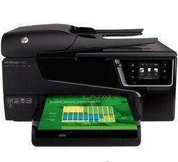 HP OfficeJet 6600 Ink Cartridges