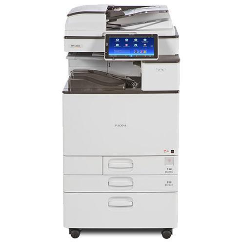 New Repossesseed Ricoh MP 2555 Monochrome Multifunction Printer Copier Color Scanner 11x17