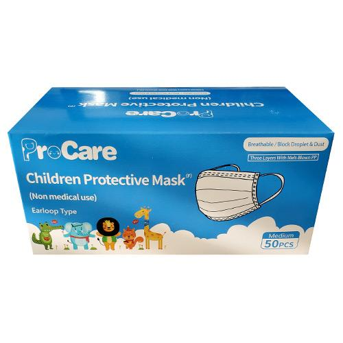 Absolute Toner **With Pattern** $16.95 KIDS MASKS size #1 BRAND ProCare® Disposable 3 Ply Filter Safety Face Mask for your children Face Mask