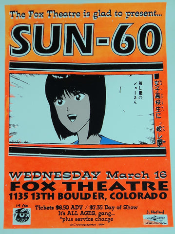 Jeff Holland - 1994 - Sun-60 Concert Poster