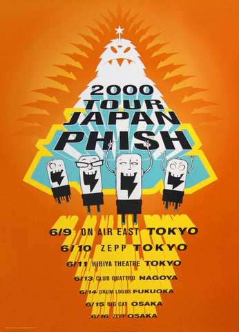 Phish 2000 Japan Tour