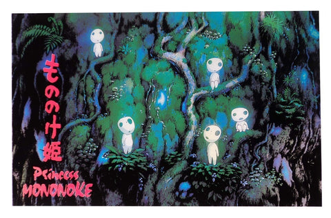 Felt Black Light Poster - 1997 - Princess Mononoke