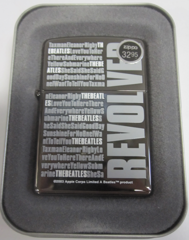 Zippo Lighter - Music - The Beatles Revolver