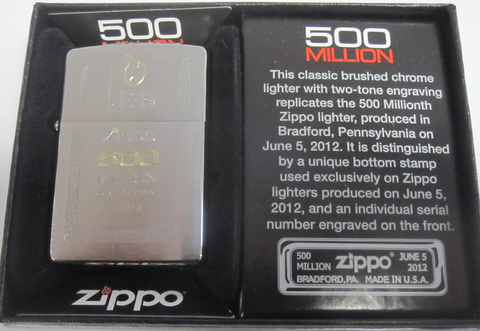 Zippo Lighter - Collectors - 500 Millionth