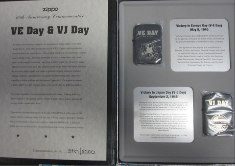 Zippo Lighter - Military - VE/VJ Day 60th Anniversary Pack