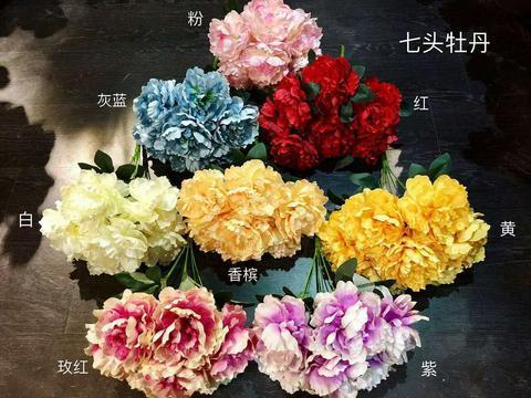 7 HEAD FABRIC ARTIFICIAL PEONIES PEONY BUNCH (RED) 7H3 - Richview Glass Wedding Supplies