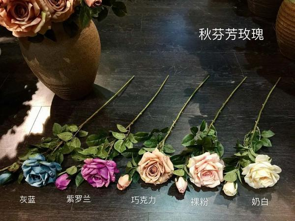Artificial Flower Single Stem Fall Rose bouquet material (chocolate (middle))-STE8 - Viva La Rosa