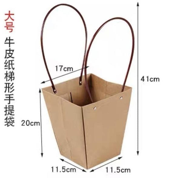 "Tapered Bag/box with handle brown (L) 6.5""x4.5""x16""h"
