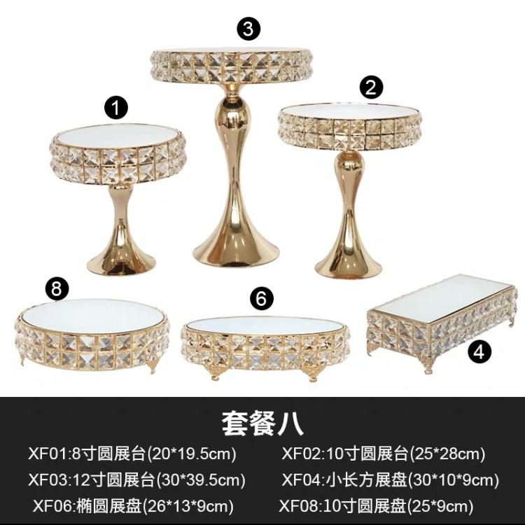 Crystal Gold Cake Stand Set of 6