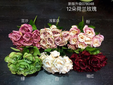 Artificial Rose Bunch 12 head (PINK)-ROS1-16