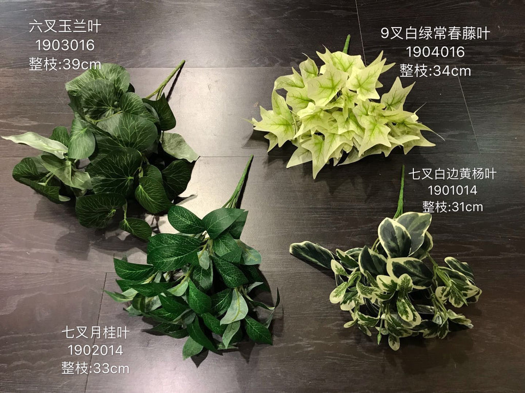 New green leaf bunch for Wedding home decor greenery