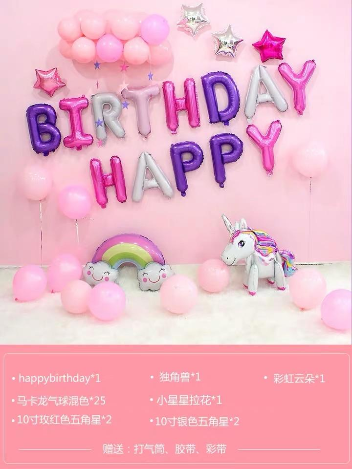 Birthday balloon set Unicorn