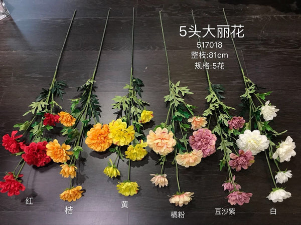 5 head Artificial Silk artificial Dahlia spray - Richview Glass Wedding Supplies