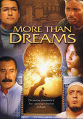 More Than Dreams DVD - Vision Video - Re-vived.com - 1