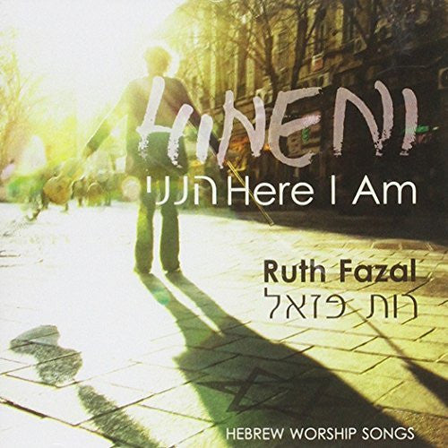 Here I Am CD - Ruth Fazal - Re-vived.com