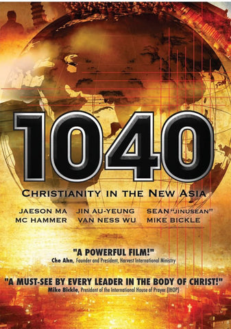 1040: Christianity In The New Asia DVD - Various Artists - Re-vived.com
