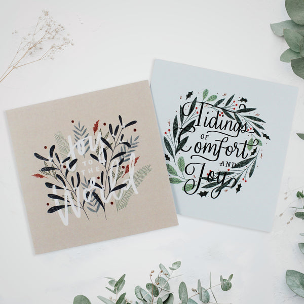 Floral Foliage Christmas Cards (Pack of 10)