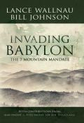 Invading Babylon Paperback Book - Various Authors - Re-vived.com