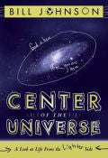 Centre Of The Universe Paperback Book - Bill Johnson - Re-vived.com