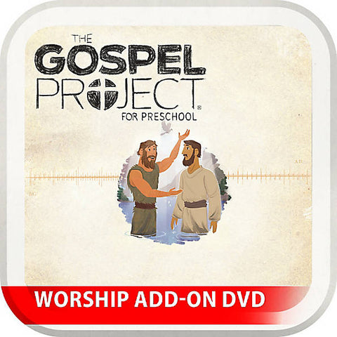 Gospel Project: Kids Leader Kit Worship Add-On, Spring 2017