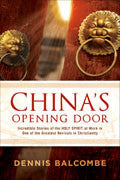 China's Opening Door Paperback Book - Dennis Balcombe - Re-vived.com