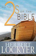 All The 2s Of The Bible Paperback Book - Herbert Lockyer - Re-vived.com