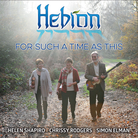 Hebron - For Such a Time As This - Manna Music - Re-vived.com