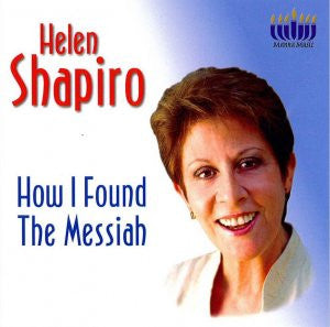 How I Found The Messiah: Revised CD Version