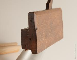 1/2 inch Side Bead Moulding Plane by KING & PEACH HULL circa 1848-64
