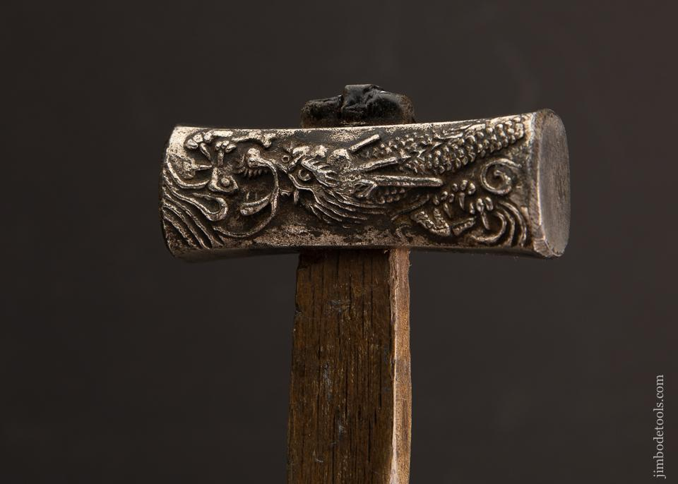 AMAZING Japanese Figural Hammer with Tiger and Dragon - EXCALIBUR 5