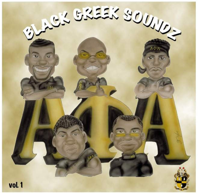 Take A Listen To The Top 8 Classic Alpha Kappa Alpha Songs!