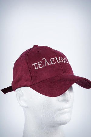 Nupes Only τελείωσις sport cap, krimson suede