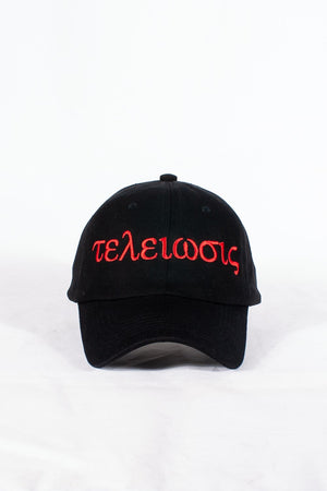 Nupes Only τελείωσις polo dad hat, black