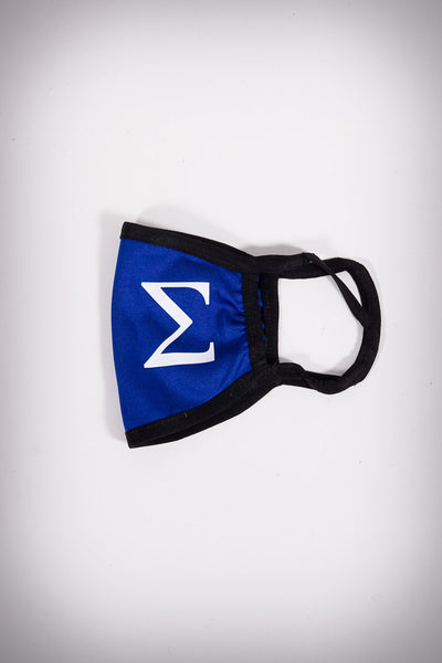 Protected! Σ (white) mouth mask, blue