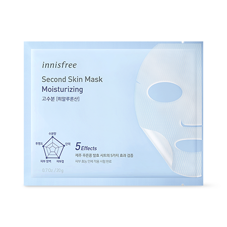 Second Skin Mask - Moisturizing