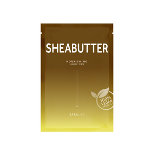 The Clean Vegan SHEABUTTER Mask - Nourishing