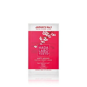 Anti-Aging Sheet Mask (Red Line)