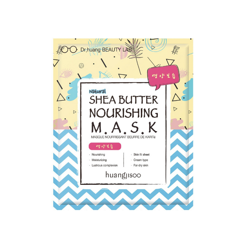 HUANGJISOO Shea Butter Nourishing Sheet Mask Switzerland