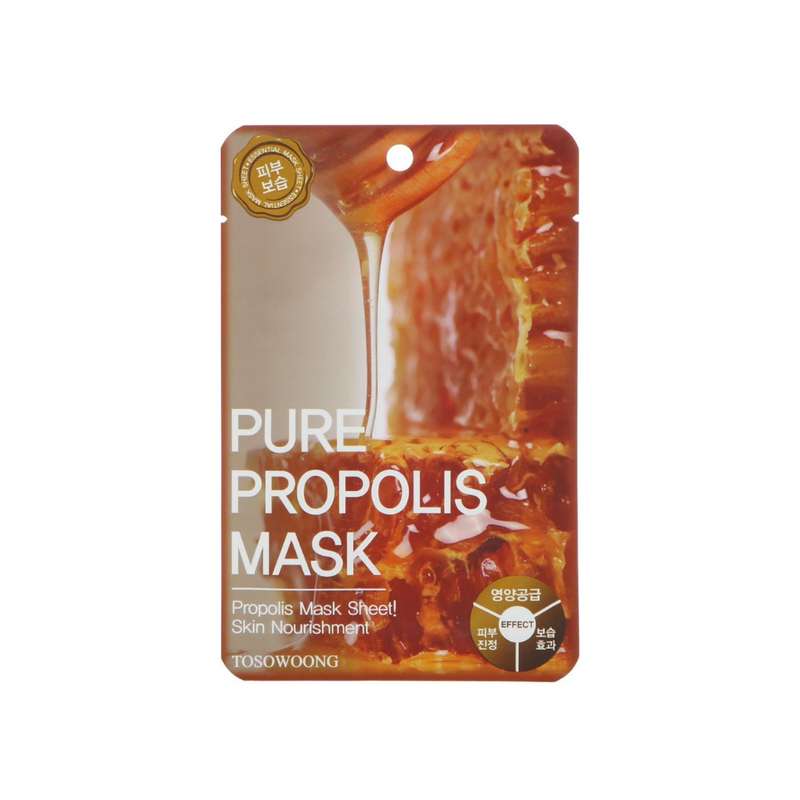 TOSOWOONG Pure Propolis Mask Switzerland