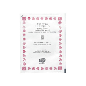 Organic Flowers Hydrogel Mask