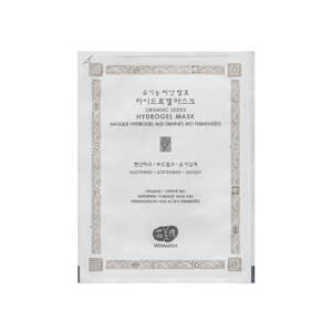 Organic Seeds Hydrogel Mask