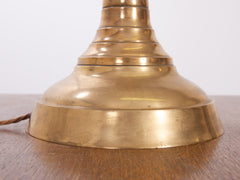 Brass Bamboo Table Lamp