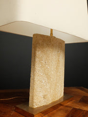 70s Sandstone Table Lamp