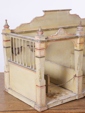 Childs Toy Stable