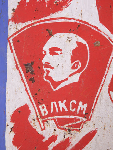 Russian Military Propoganda on Sheet Steel