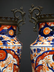 Imari Table Lamps