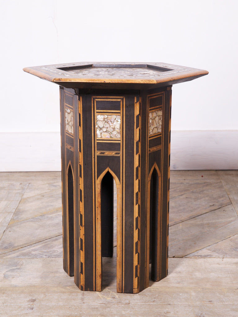 Islamic Occasional Table